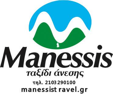 Manessis Travel logo