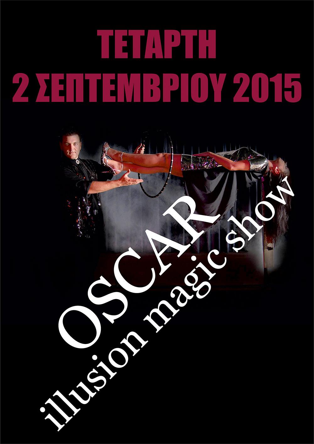 OSCAR ILLUSION MAGIC SHOW
