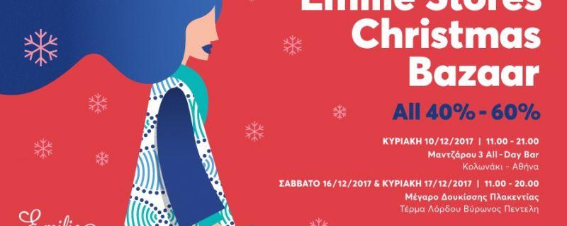 Χριστουγεννιάτικο Bazaar στο Μέγαρο Δουκίσσης Πλακεντίας