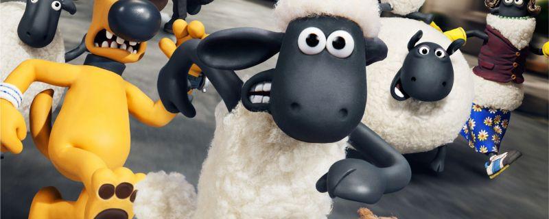 Σον το πρόβατο