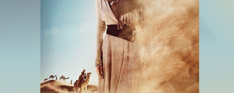 Η Βασίλισσα της Ερήμου